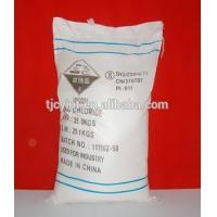 Buy cheap High quality Cas#7646-85-7, Zinc Chloride, Zinc Chloride Anhydrous product