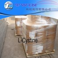 Quality High quality L-Cystine as food and medicine Grade chemical for sale