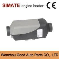 12V Electric Car Heater Auto Fan Heater Car Heater Air Parking Heater