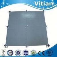Buy cheap Vitian CE plastic floor product