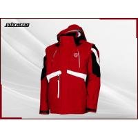 China Skiing Suit (3) skating suit Waterproof, windproof, breathable RB-SK004 on sale