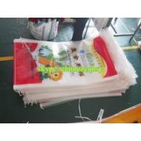 Quality Biodegradable Feature and Food Industrial Use fertilizer packaging bags pp woven 20kg 25kg 50kg for sale