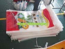 Buy Biodegradable Feature and Food Industrial Use fertilizer packaging bags pp woven 20kg 25kg 50kg at wholesale prices