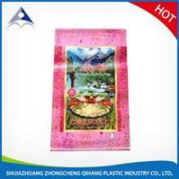 Quality High quality 10kg BOPP rice bag, PP woven rice sack, poly woven rice bag for sale