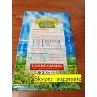 Buy cheap Gravure printing Woven sack Type and Accept Custom Order animal feed bag from wholesalers