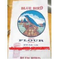 Buy cheap Bag Packaging and Wheat Made From wheat flour 50kg from wholesalers