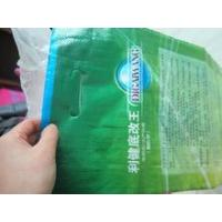 Buy cheap 10kg fertilizer packing bag for agriculture from wholesalers