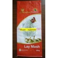 Buy cheap Moisture Proof and Accept Custom Order laminated polypropylene bags sacks from wholesalers