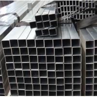 Quality Galvanized Steel Pipe Product Name:Galvanized Steel PipeBuy: for sale