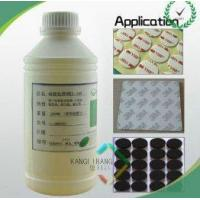 Quality Silicone Primer CL-14A for sale