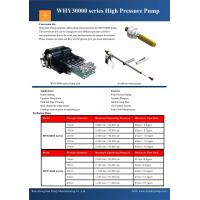 China Shipyard Ultra High Pressure Water Jet Cleaning Equipment on sale