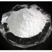Quality Chemicals Products Barite Powder for sale