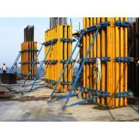 China H20 Square Concrete Column Formwork , Timber Beam Formwork for Rectangle on sale