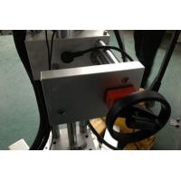 ALM-A Adsorption way labeler