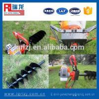 Buy cheap Auger drilling rig Gasoline Earth Auger For soil test product