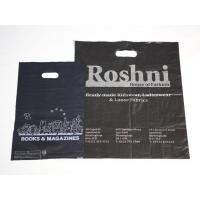 Buy cheap Polyethylene Bag Gift Bag (Custom Printed Plastic Carrier Bag with Patch Handle) product
