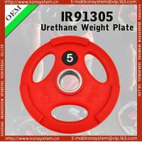 Quality High grade Weight plate for sale