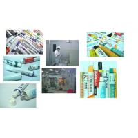 Buy cheap Aluminum Tube aluminum toothpaste tube with screw cap product