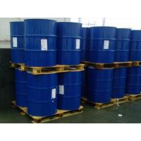 Buy cheap ThinnerⅠ Methyl acetate product