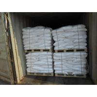 Buy cheap Superfine barium sulphate product