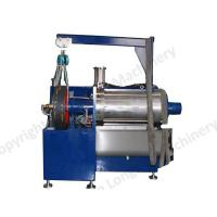 Quality WSJ-50L Horizontal internal-cooling full function bead mill for sale