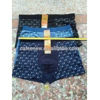 Quality See All Categories Men's milk silk Underwear Stock for sale