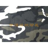 Buy cheap Outdoor Equipments No.: hwypxl26 from wholesalers