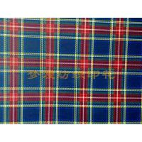 Buy cheap Samples No.: gzl8 from wholesalers