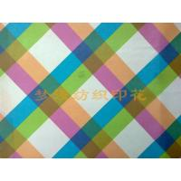 Buy cheap Samples No.: gzl10 from wholesalers