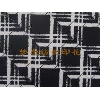 Buy cheap Samples No.: gzl3 from wholesalers