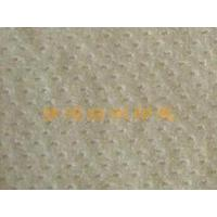 Buy cheap Samples No.: qtxl9 from wholesalers
