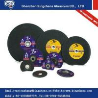 Buy cheap Grinding And Cutting Disc T42 Depressed Centre Cut-off Wheel For Cast Iron product