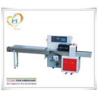 Quality Automatic Flow Tire Tube Packaging Machine CT-250X for sale