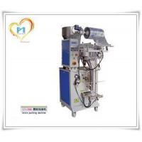 Multi-function 3 or 4 sides grain packing machine CT-388G vertical packaging machinery