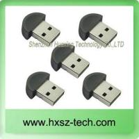Buy cheap Networking Newest Bluetooth Audio Adapter,USB Bluetooth Dongle product