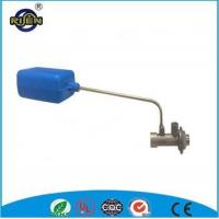 Brass auto fill water level control valve