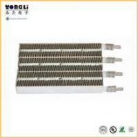 Buy cheap PTC Heater for Air conditioner & Fan from wholesalers