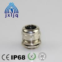 4-holes type (Multiple Cable Gland)