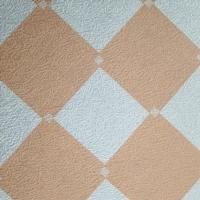 Buy cheap Gypsum Ceiling Tile ------ Pattern No:R108 from wholesalers
