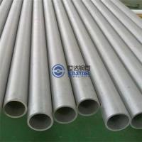 Buy cheap Austenitic Pipe and Tube TP317 Stainless Steel Pipe for oil product
