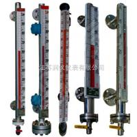 China Side-mounted Magnetic Floating Ball Liquid Level Gauge on sale