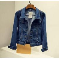 China d73452h 2016 woman denim jacket wholesale women clothing jeans jacket for women on sale