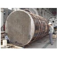 Quality High Flux Tube and High Flux Heat Exchanger for sale