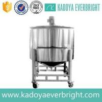 Quality Gold supplier stainless steel yogurt mixing tank for sale