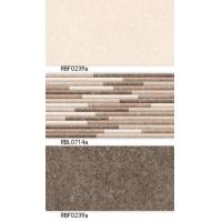 Buy cheap Wall Tile Good Quality Kitchen Wall Tile From China from wholesalers