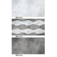 Buy cheap Wall Tile Good Price Kitchen Wall Tiles from wholesalers