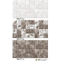 Buy cheap Wall Tile Dcor Bathroom Tile from wholesalers