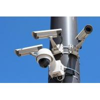 Buy cheap For CCTV products solution product