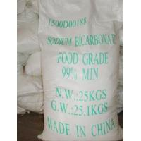 Buy cheap Sodium Bicarbonate Food/Industry Grade product