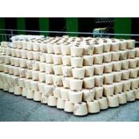 China bleach white recycled cotton yarn for knitting on sale
